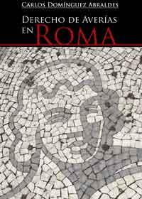 Derecho de averías en Roma