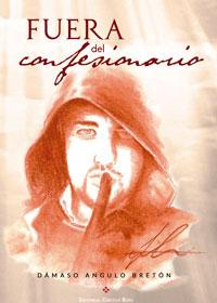 Fuera del confesionario for Fuera de quicio libro