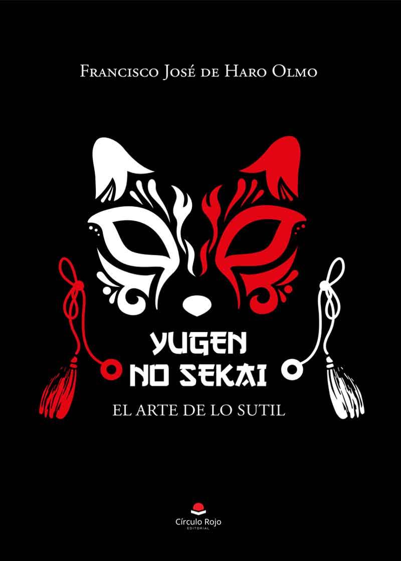 Yugen no Sekai